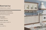 Стильный дизайн презентации 673 - kwork.ru