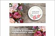 Дизайн визиток 101 - kwork.ru