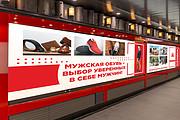 Дизайн для наружной рекламы 290 - kwork.ru