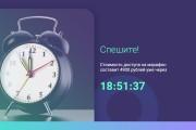 Вёрстка сайтов по доступной цене 292 - kwork.ru