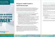 Разработка фирменного стиля 155 - kwork.ru