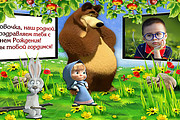 Сделаю именные пазлы для детей и взрослых 5 - kwork.ru