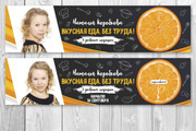 Обложка + ресайз или аватар 124 - kwork.ru