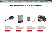Создание сайта - Landing Page на Тильде 303 - kwork.ru