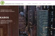 Создание сайтов на конструкторе сайтов WIX, nethouse 112 - kwork.ru
