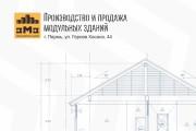 Визитка в CorelDRAW 29 - kwork.ru