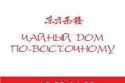 Дизайн - макет быстро и качественно 135 - kwork.ru
