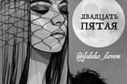 Стилизация фотографии 71 - kwork.ru