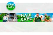 Оформление канала YouTube 157 - kwork.ru