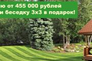 Адаптация фото для сайта 6 - kwork.ru