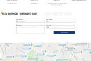 Уникальный дизайн сайта для вас. Интернет магазины и другие сайты 386 - kwork.ru