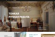 Натяну HTML шаблон на CMS Joomla 3. х 22 - kwork.ru