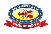 Сделаю профессионально логотип по Вашему эскизу 42 - kwork.ru