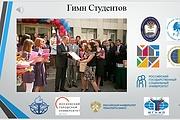 Подготовлю презентацию в MS PowerPoint 26 - kwork.ru