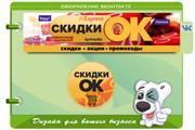 Оформлю вашу группу ВКонтакте 159 - kwork.ru