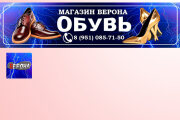 Оформлю группу в Контакте. Быстро. Не дорого 22 - kwork.ru
