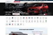 Дизайн страницы интернет-магазина 7 - kwork.ru