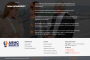 Создам сайт под ключ на WordPress 132 - kwork.ru