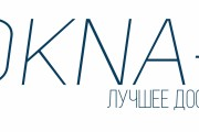 Логотипы здесь 9 - kwork.ru
