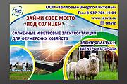 Разработаю макет листовки, флаера 9 - kwork.ru