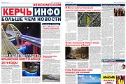 Сверстаю газету 19 - kwork.ru
