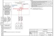 Выполню однолинейную схему электроснабжения 82 - kwork.ru