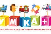 Сделаю профессионально логотип по Вашему эскизу 54 - kwork.ru