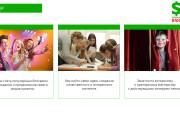 Презентация в PowerPoint, PDF 9 - kwork.ru