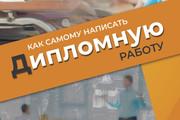 Создам обложку на книгу 117 - kwork.ru