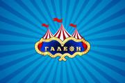 Дизайн вашего логотипа, исходники в подарок 176 - kwork.ru