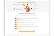 Разработаю качественный, продающий сайт на конструкторе Тильда 22 - kwork.ru
