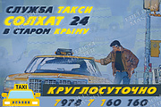 Разработаю 3 promo для рекламы ВКонтакте 219 - kwork.ru
