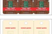 Макет визитки 55 - kwork.ru