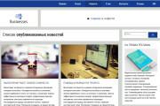Готовый шаблон бизнес сайта на Joomla 5 - kwork.ru