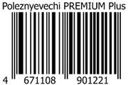 Создание бар-кодов, линейных штрих-кодов для этикеток и бирок 12 - kwork.ru