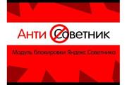 Продам 22200 изображений без фона + 65 готовых шаблонов Лендинг-Пейдж 24 - kwork.ru