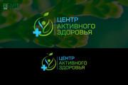 Создам качественный логотип, favicon в подарок 179 - kwork.ru