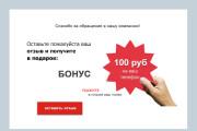 Дизайн и верстка e-mail писем для рассылки 19 - kwork.ru