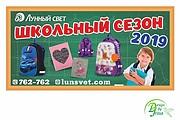 Наружная реклама 163 - kwork.ru