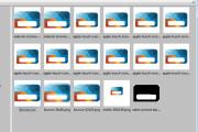 Создам универсальный Favicon для всех устройств и браузеров 47 - kwork.ru