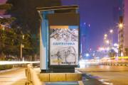 Дизайн для наружной рекламы 214 - kwork.ru