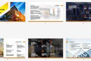 Подготовлю презентацию в PowerPoint с уникальным дизайном 19 - kwork.ru