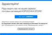 Сверстаю сайт по любому макету 368 - kwork.ru