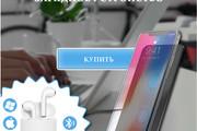 Работа в photoshop 125 - kwork.ru