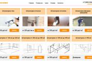 Профессионально и недорого сверстаю любой сайт из PSD макетов 165 - kwork.ru