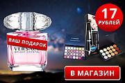 Тизеры 200 на 200. Кол-во 20 штук 19 - kwork.ru