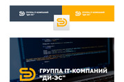 Разработка логотипа для сайта и бизнеса. Минимализм 225 - kwork.ru