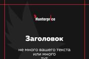 9 Шаблонов для постов в инстаграм 25 - kwork.ru