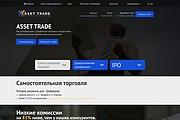 Разработка дизайна лендинга 16 - kwork.ru