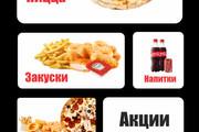 Конвертирую Ваш сайт в Android приложение 53 - kwork.ru